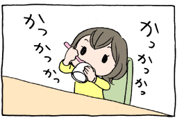 02221_4
