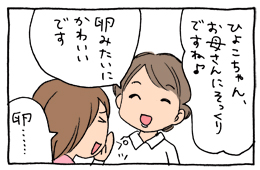 032015