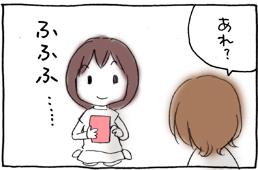 04132